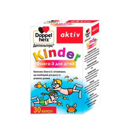 Витамины Доппельгерц Киндер Омега-3 для детей 45 капс.