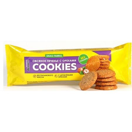 Печенье овсяное 180 гр (С орехами) SNAQ FABRIQ